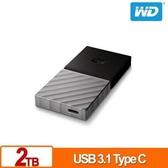 WD My Passport SSD 2TB 外接式固態硬碟(USB3.1 Gen2)