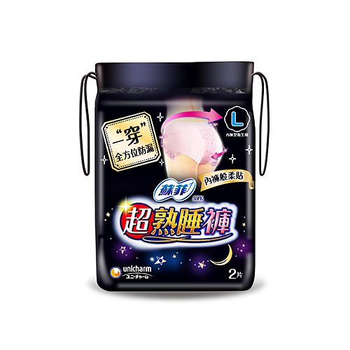 蘇菲超熟睡內褲型衛生棉 L 2片【寶雅】