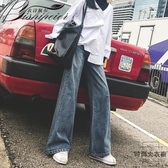 垂感闊腿牛仔褲女寬松拖地復古高腰直筒長褲子【時尚大衣櫥】