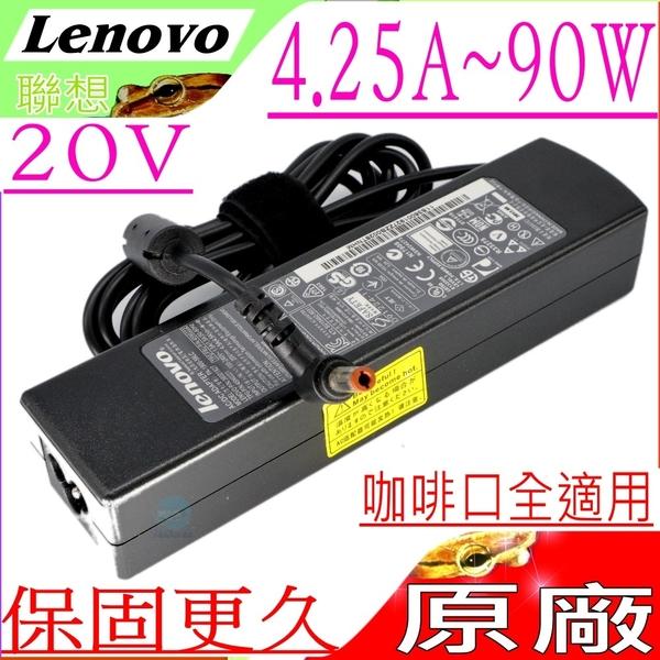 LENOVO 90W 充電器(原廠)- 20V,4.5A,K12,K14,K23,K41,K43,K71,S205,U130,U165,U410,V360,V460,V570