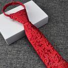 領帶男正裝商務結婚英倫窄版易拉得拉鏈領帶學生   hh882『美鞋公社』
