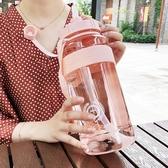 大容量塑料水杯女便攜夏天水壺戶外運動男防摔帶吸管超杯子2000ml 小城驛站