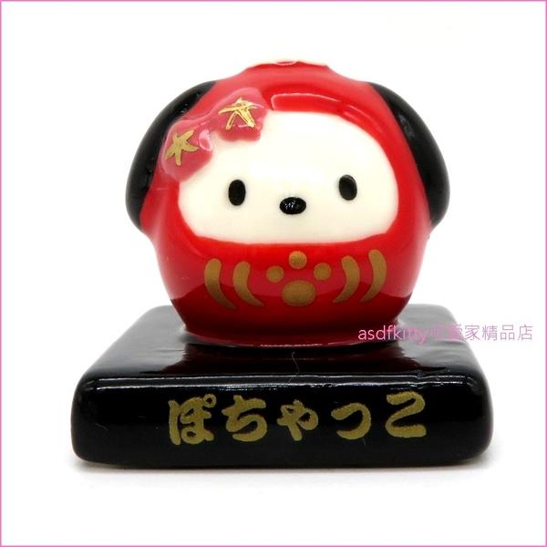 asdfkitty可愛家☆帕洽狗達摩/福神造型迷你陶瓷擺飾/裝飾品-日本正版商品