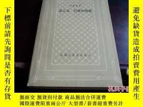 二手書博民逛書店惡之花罕見巴黎的憂鬱(網格版)一號木櫃2349 出版1991