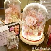花蜜友永生花禮盒玫瑰小熊玻璃罩生日禮品七夕送女朋友母親節禮物 ◣怦然心動◥