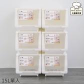 聯府Nice直取式整理箱15L衣物分類整理箱玩具分類收納箱HV-15-大廚師百貨