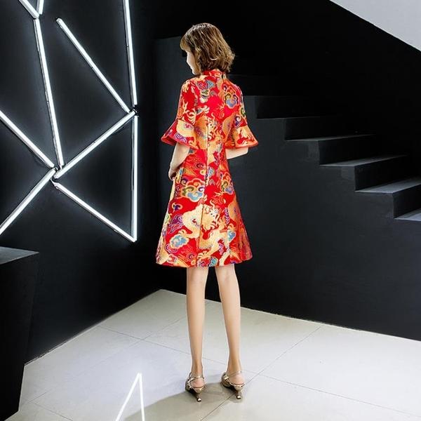 低領敬酒服新娘短款 紅色結婚旗袍女秋裝長袖出閣服中國風 萬聖節鉅惠
