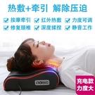 按摩墊 頸椎病按摩器護頸枕頭勁腰肩部全身家用儀牽引電動揉捏多功能靠墊 宜品居家MKS