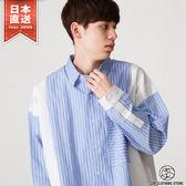 條紋襯衫 寬版長袖拼接上衣
