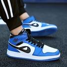 男士高筒鞋男鞋夏季韓版潮流百搭高邦籃球鞋透氣加厚跑步運動鞋