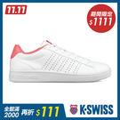 K-SWISS Court Casper S休閒運動鞋-女-白/粉紅