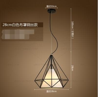 凱蒂熊28cm黑框白色罩鋼絲北歐現代簡約餐廳吊燈loft燈具藝術鑽石鐵藝燈