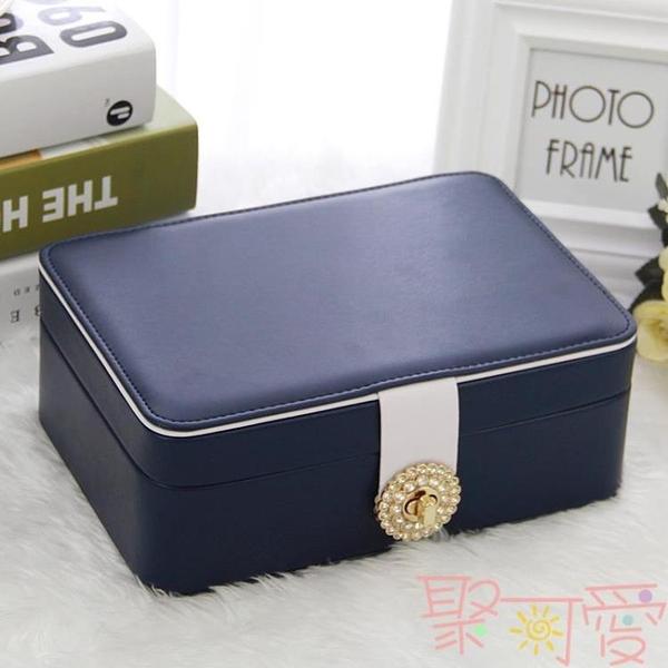 歐式雙層簡約首飾盒飾品盒耳環耳釘收納盒【聚可愛】