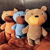 狗狗玩具萌萌熊耐咬發聲寵物幼犬大型犬金毛泰迪小狗用品發聲玩具