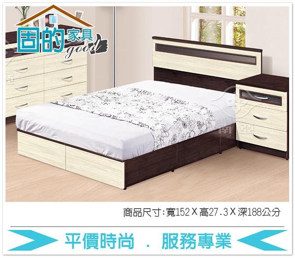 《固的家具GOOD》08-2-AZ GB桂木五尺側抽床底【雙北市含搬運組裝】