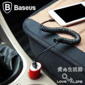 蘋果6s/iphone7彈簧伸縮電手機充電螺旋車載數據線 LY4245『愛尚生活館』