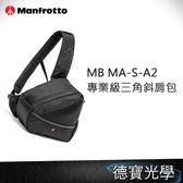 ▶雙11折300 Manfrotto MB MA-S-A2 Active Sling II 專業級三角斜肩包 II 正成總代理公司貨 相機包 送抽獎券
