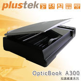 【西瓜籽】精益 Plustek OpticBook A300 A3尺寸書本掃描器