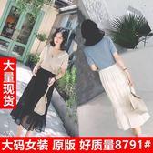 海外直發不退換T恤半身裙度假大碼女裝網紅夏季新款雪紡連衣裙胖MM顯瘦洋氣兩件套裝(G425-A1)