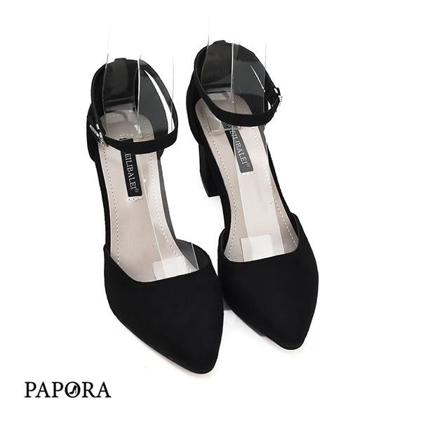 PAPORA絨面細帶跟鞋K44519黑