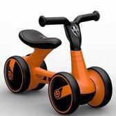 歐美大平衡車大號滑步車寶寶溜溜車四輪兒童滑行車1-3歲WY【全館免運】