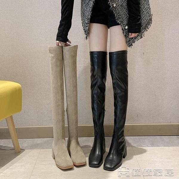 長靴 長筒靴女過膝長靴網紅2020秋冬新款瘦瘦高筒靴彈力靴厚底平底靴子 交換禮物