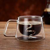 創意帶把玻璃杯耐熱防燙雙層咖啡杯奶茶杯馬克杯時尚方克杯茶杯【快速出貨】
