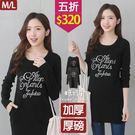 【五折價$320】糖罐子韓品‧刺繡草寫英字側口袋長版上衣→預購(M/L)【E52413】