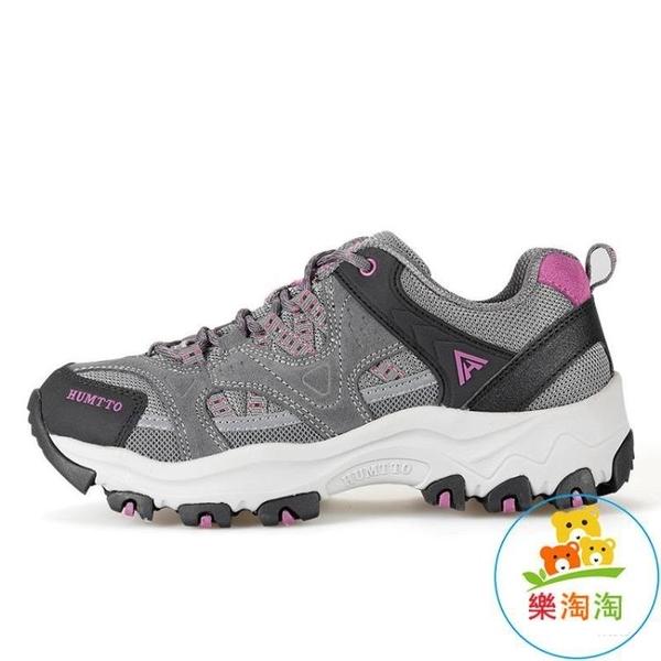 戶外登山鞋女防水防滑徒步鞋輕便耐磨爬山運動鞋樂淘淘