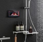 洗澡看電視浴室防水手機盒廚房防掉支架多功能手機架收納廁所追劇神器防塵防霧收納