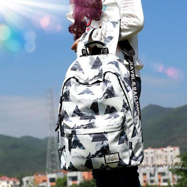 雙肩包女韓版學院風高中學生背包男初中生校園休閒帆布中學生書包【大咖玩家】