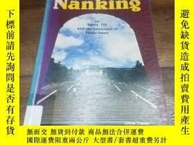 二手書博民逛書店IN罕見SEARCH OF OLD NANKINGY271632