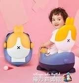 兒童馬桶坐便器女寶寶家用小男孩嬰兒幼兒便盆尿盆大號小孩蹲便器魔方數碼