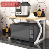 置物架 微波爐架簡約雙層置物架子2層收納架烤箱儲物簡易落地架廚房用品 鉅惠85折