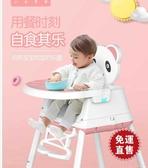 餐椅吃飯可折疊便攜式嬰兒椅子多功能餐桌椅座椅兒童飯桌 YXS 【快速出貨】