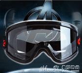 聖誕禮物防風眼鏡眼罩防塵防風鏡護目鏡防沖擊風防沙勞保風鏡摩托騎車 曼莎時尚