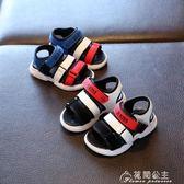 男童涼鞋新款韓版夏季1-6歲2露趾3兒童4女童5童鞋0小男孩7花間公主