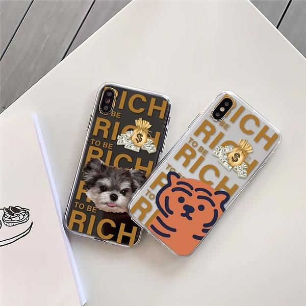 RICH 狗狗老虎 適用 iPhone12Pro 11 Max Mini Xr X Xs 7 8 plus 蘋果手機殼 01