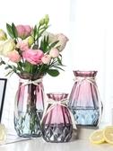 花瓶 北歐創意簡約玻璃花瓶透明水培綠蘿植物玻璃花瓶客廳插花裝飾擺件 ATF poly girl