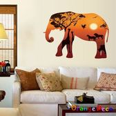 壁貼【橘果設計】北歐剪影大象 DIY組合壁貼 牆貼 壁紙 室內設計 裝潢 無痕壁貼 佈置