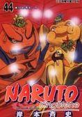火影忍者NARUTO44