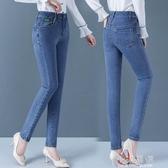 2020春裝夏季新款百搭高腰彈力時尚薄鉛筆媽媽小腳牛仔褲女士『小淇嚴選』