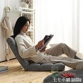 夢咔洛懶人沙發榻榻米靠背椅日式飄窗坐墊單人沙發宿舍床上折疊椅