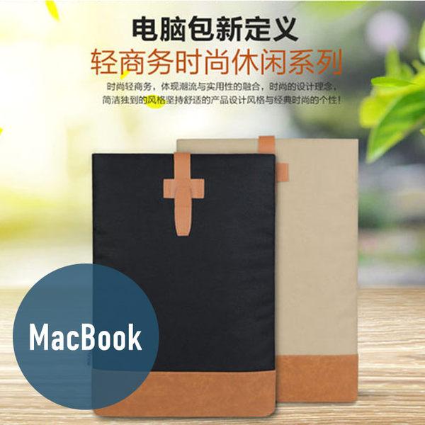 MacBook 電腦包 卡提諾 輕風系列 內膽包 電腦包 筆電包 / 套 保護套 手拿包