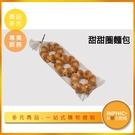 INPHIC-甜甜圈麵包模型 波堤 小米甜甜圈 砂糖甜甜圈 原味甜甜圈-IMFQ012104B