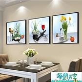 餐廳裝飾畫客廳簡約掛畫家庭畫三聯廚房飯廳壁畫清新水果酒杯墻畫3幅組合【海闊天空】