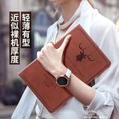 2018新款ipad保護套9.7寸2019蘋果ipadair3/2平板7電腦mini5/4 殼『小淇嚴選』