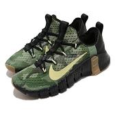 Nike 訓練鞋 Free Metcon 3 綠 黑 男鞋 迷彩 襪套 健身專用 多功能 運動鞋【ACS】 CJ0861-032