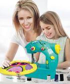 趣藝坊家用縫紉機迷你多功能電動兒童縫紉機女孩臺式吃厚igo   蜜拉貝爾