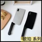 【萌萌噠】歐珀 A72 A91 A9 A5 2020 Reno2 Z 創意個性網紅同款 惡搞菜刀造型保護殼 全包軟殼 手機殼
